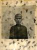 Ink Series Tuol Sleng #5